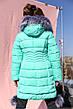 Зимнее пальто с капюшоном на девочку Кина нью вери (Nui Very), фото 5