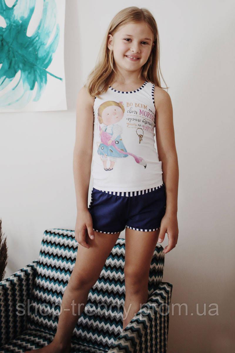 Детская пижама для девочки (майка и шорты) Anabel Arto