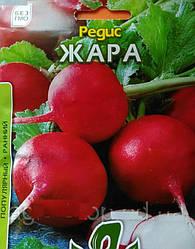 Семена редиса Жара 15г ТМ ВЕЛЕС