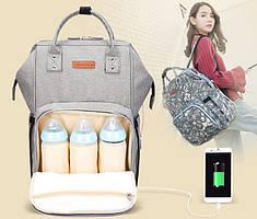Рюкзак Baby Mo с USB выходом - 8 цветов