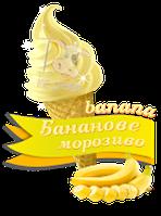 Суха суміш зі смаком Банана 1000 р.