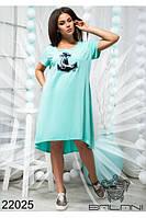 5faff91e22e3 Спортивный костюм для женщин в Украине. Сравнить цены, купить ...