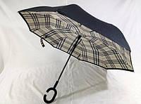 """Зонт обратного сложения """"Smart"""" №012-3"""