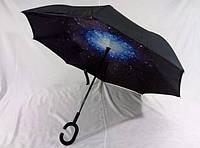 """Зонт обратного сложения """"Smart"""" №012-2"""