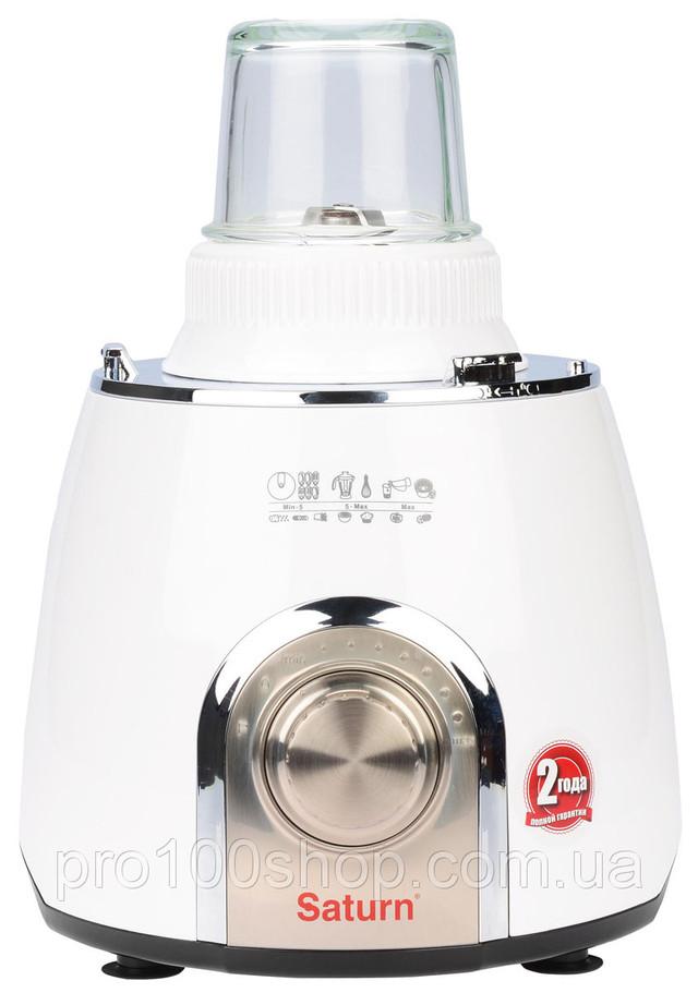 Кухонный комбайн Saturn ST-FP0070