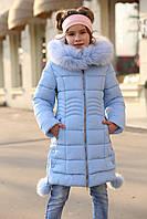 Детское зимнее пальто с натуральным мехом Кина 2 нью вери (Nui Very) в Украине