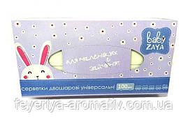 Салфетки бумажные универсальные двухслойные Baby Zaya 100шт (Украина)