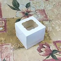 Коробка для 1-ого кекса / 100х100х90 мм / Белая / окно-обычн, фото 1