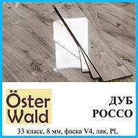 Серый ламинат покрытый лаком блестящий толщиной 8 мм Oster Wald Piano 33 класс Дуб Россо