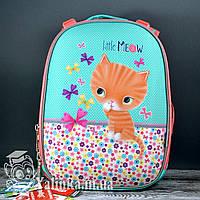 Рюкзак каркасный Cat 555784 1 Вересня