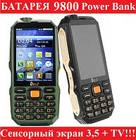 Противоударный защищенный телефон ленд ровер Land Rover (Dbeif) D2017 2sim, батарея 9800 mAh+ TV+ Power Bank