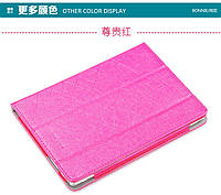 Смарт-чехол для планшета Cube U63 (цвет розовый), фото 1