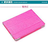 Смарт-чехол для планшета Cube U63 (цвет розовый)