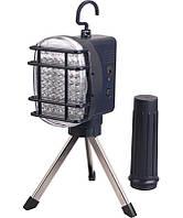 Светильник светодиодный переносной ДРО 2063Л 63LED, 3 ч триног, Lith IEK