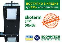 Пиролизный газогенераторный котел на дровах Ekoterm Gass 50 кВт, фото 1