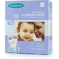 Пакеты для хранения и замораживания грудного  молока 25 шт Lansinoh (44204)