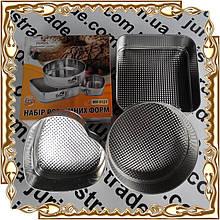 Формы для выпечки Stenson 3шт разъемные антипригарные (сердце, круг, квадрат) 0121