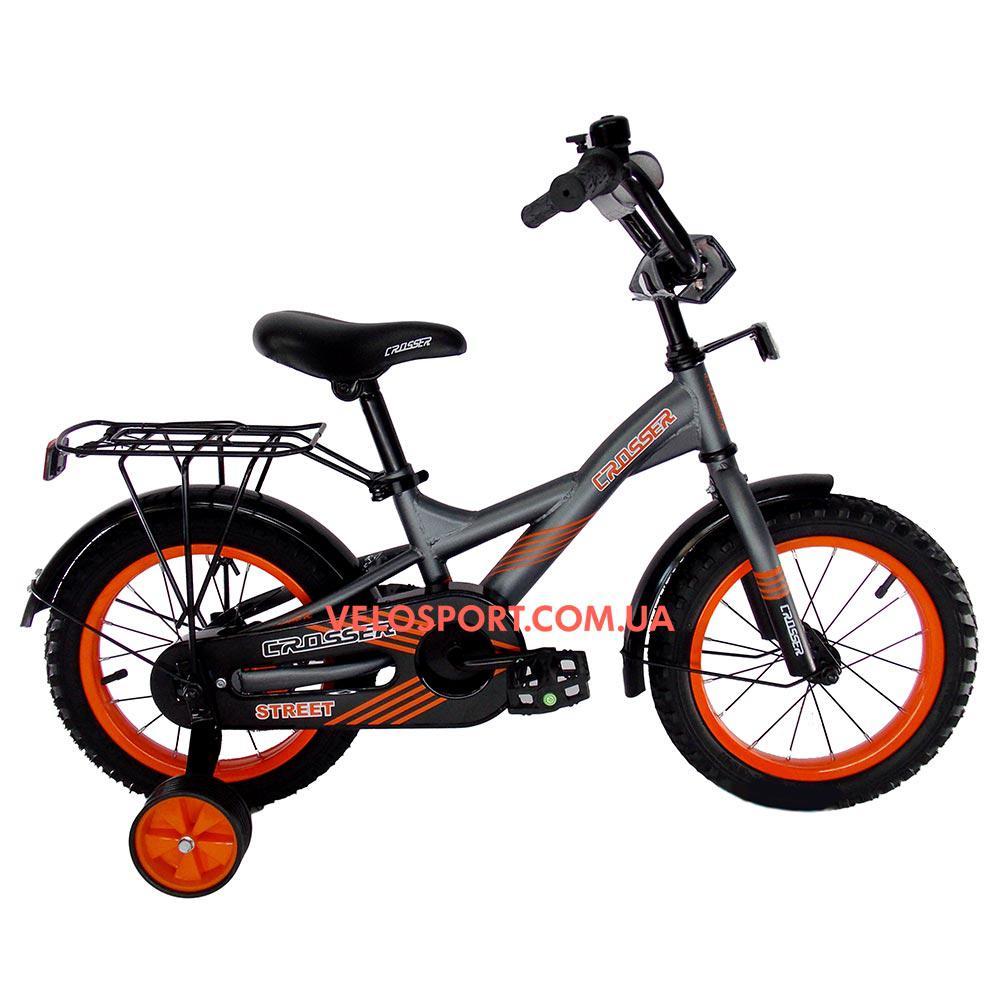 Детский велосипед Crosser Street 14 дюймов серый