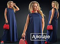 Удобное длинное летнее платье с карманами больших размеров 46 - 56
