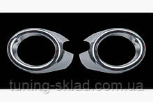 Хром накладки на противотуманки Mazda 3 (Мазда 3)
