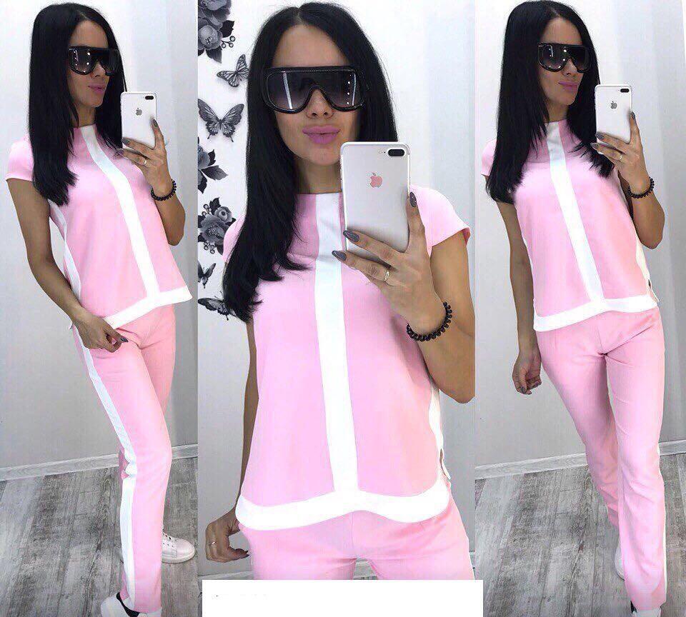 c02282fd024a Модный женский костюм розового цвета с белыми лампасами - Интернет-магазин  одежды и обуви от
