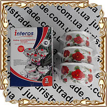 Набор 3 пр. кастрюль Каркаде 2,1/3,1/4 л. стекл. крышка/индукция эмаль Interos №2392