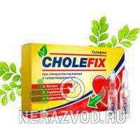 CholeFix ампулы от холестерина