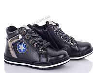 Осенние чёрные ботинки для девочек оптом от ТМ. С.Луч ( рр. с 5fbb9c4ae028a