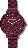 Годинник Daniel Klein DK 11637-4