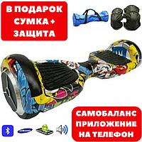Гироборд/Сигвей Smart Balance 6.5 дюйма Оригинал
