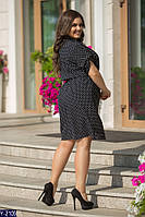 Платье женское короткое  - Элика