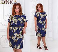 5c9903e555a8f22 Синее летнее цветное платье больших размеров с карманами. Арт-4509/9
