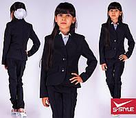 Школьный костюм Анастасия Пиджак+брюки (чёрный)