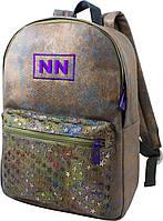 Школьный рюкзак для девочки золотого цвета