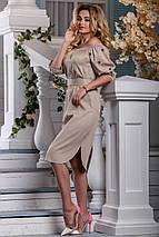 Женское коттоновое платье с открытыми плечами (965.2603-2600-2605 svt), фото 3