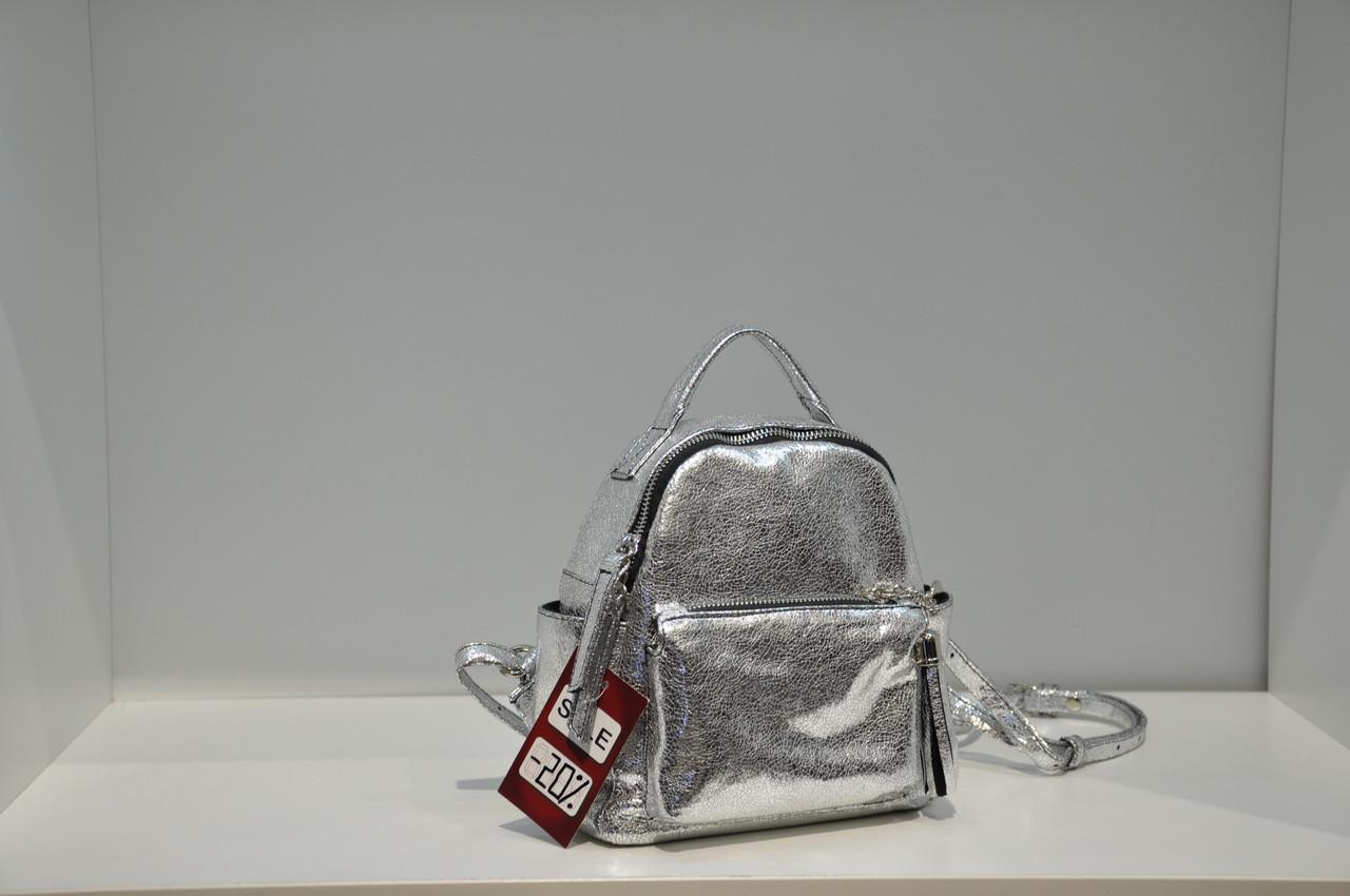 Кожаный рюкзак женский серебро Lazurite 0791-1744