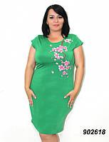 Платье женское классика с вышивкой, коктейльное батальное платье, большие размеры, разные цвета.