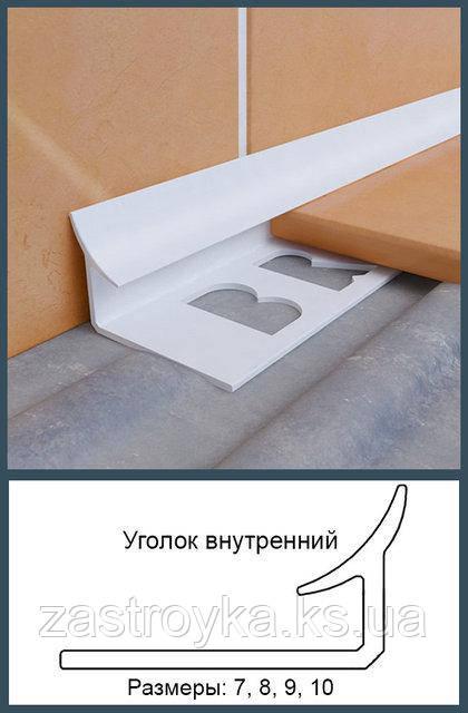 """Кут для плитки внутрішній білий ТМ """"Браво"""" №8, 2,5 м"""