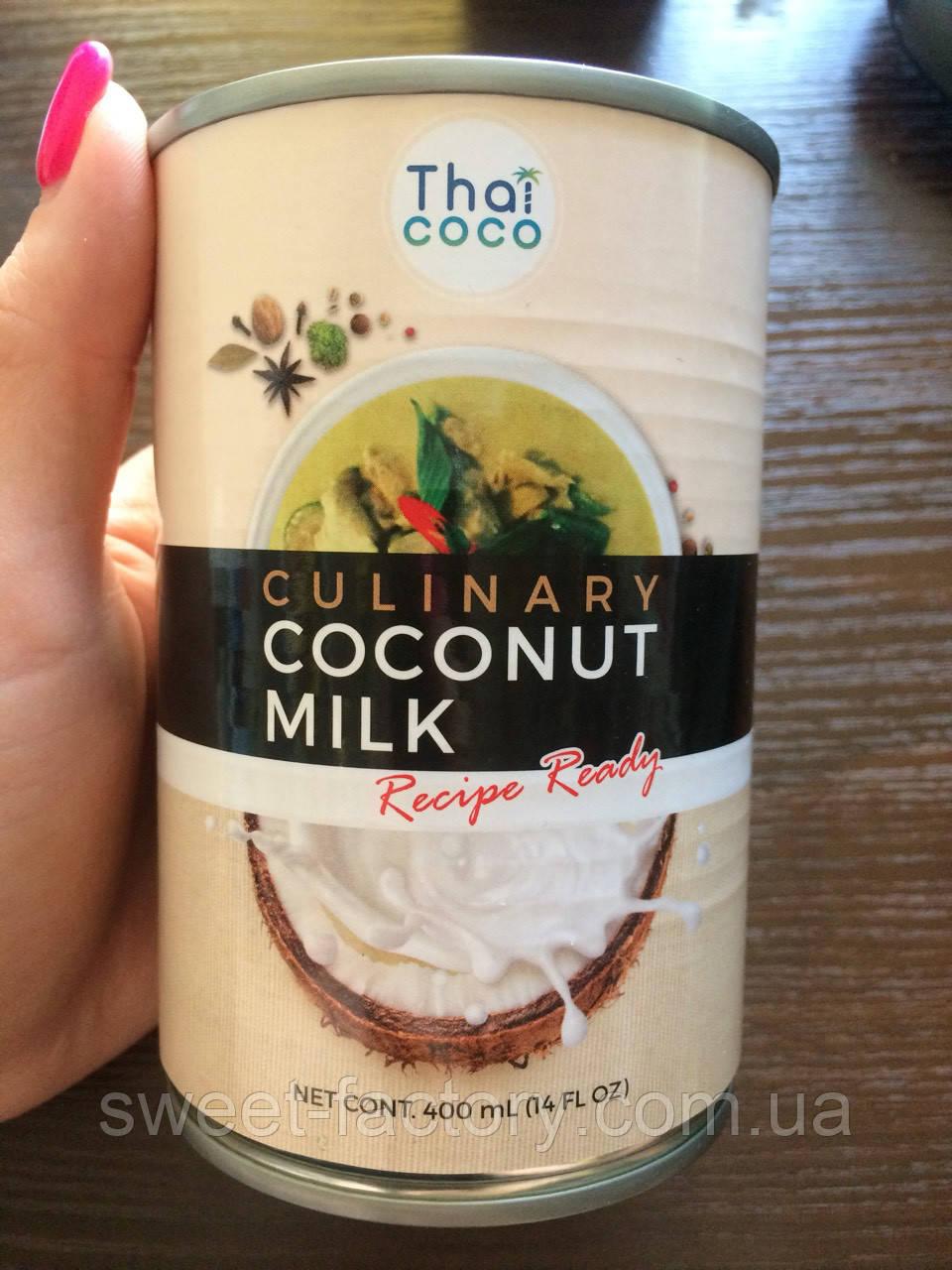 Кокосовое молоко Coconut Milk Culinari