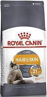 Сухой корм для котов Роял канин (Royal Canin Hair & Skin) для красоты кожи и шерсти, 4 кг