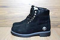 Ботинки женские в стиле Timberland код товара OD-3045. Черные