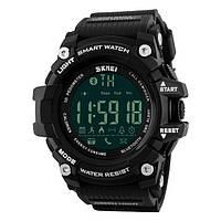 Спортивные мужские часы SKMEI 1227 SMART BLACK
