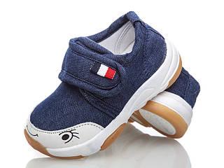 Обувь для мальчиков, детские слипоны синие, Apawwa (Румыния)