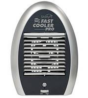 Портативный кондиционер Fast Cooler Pro Испарительный охладитель воздуха, дуйка, охладитель, вентилятор