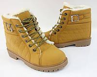 Зимние кроссовкик, ботинки женсике зимние, сникерси зимние ,ботинки на шнурках