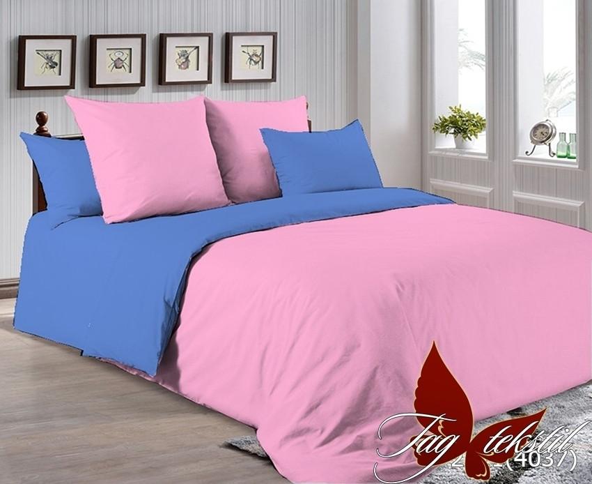 Комплект постельного белья P-2311(4037)