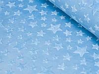 Плюш Минки (minky) Голубые звезды