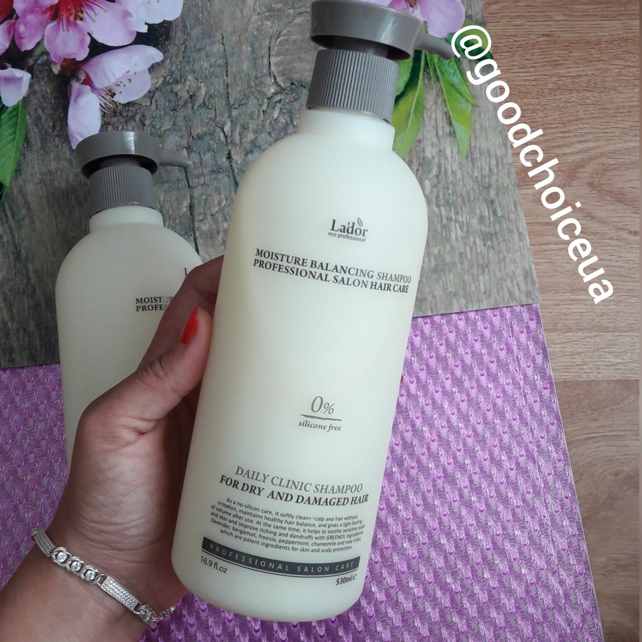 Безсиликоновый балансирующий шампунь Lador Moisture Balancing Shampoo