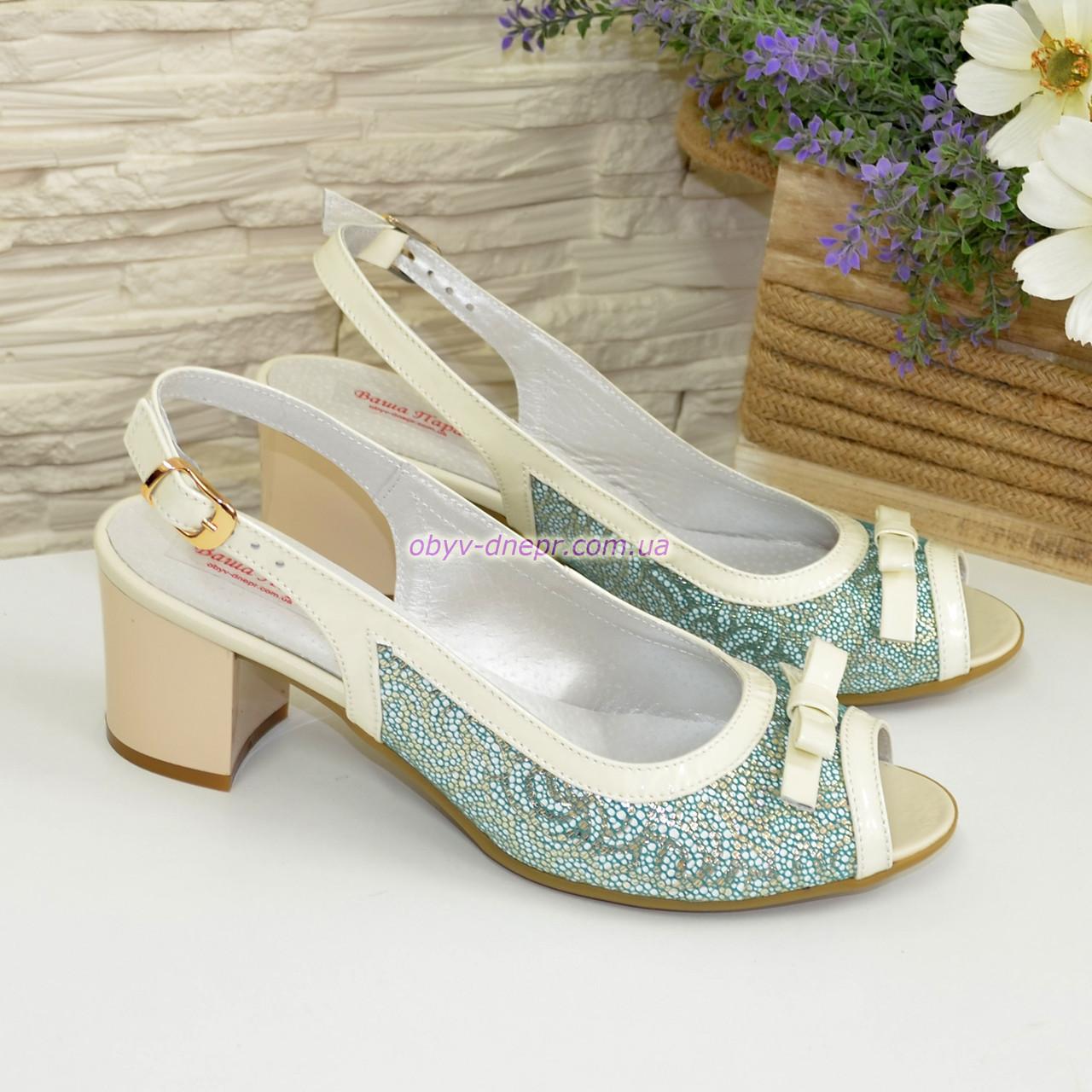 Женские светлые босоножки на устойчивом каблуке