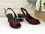 Женские бордовые босоножки на устойчивом каблуке, натуральная замша, фото 3